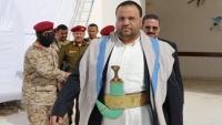 محكمة حوثية تحكم ظلما على المتهمين باغتيال الصماد بالإعدام رغم تأكدهم من بطلان الدعوى