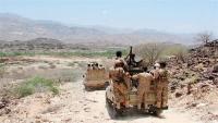 الحوثيون يعلنون سيطرتهم على آخر معاقل الحكومة في البيضاء