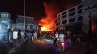 مقتل شخص في احتجاجات بحضرموت ضد غلاء المعيشة