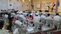 إصلاح وادي حضرموت ينظم حفلا فنيا وخطابيا بمدينة سيئون بمناسبة ذكرى تأسيسه