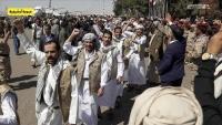 الحوثيون يعلنون تحرير 15 من عناصرهم في صفقة تبادل أسرى مع الجيش في الجوف