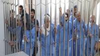 منظمات حقوقية تدعو للتدخل العاجل لوقف إعدامات الحوثيين بحق تسعة متهمين بقتل صالح الصماد