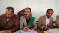 محكمة حوثية تؤجل الجلسة النهائية لمحاكمة انتصار الحمادي وزميلاتها إلى مطلع أكتوبر المقبل