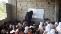 الحوثيون يبدؤون بصرف حوافز شهرية للمعلمين بعد نحو عامين من إنشائهم صندوق دعم المعلم