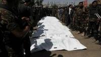 محام: نقل جثامين ثمانية ممن أعدمهم الحوثيون من صنعاء إلى مسقط رأسهم في الحديدة