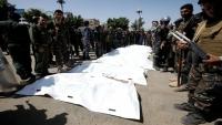 الاتحاد الأوروبي يدين إعدام الحوثيين تسعة مواطنين في صنعاء