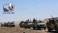 شبوة.. تعزيزات عسكرية للجيش الوطني تصل مديرية بيحان