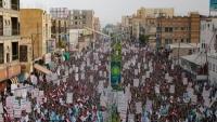 الحوثيون يحتشدون احتفالا بذكرى سيطرتهم على صنعاء قبل سبع سنوات