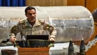 التحالف يعبر عن أسفه من بيان أممي بشأن مقتل ستة مدنيين بشبوة