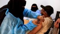 صحة شبوة تدشن التطعيم بلقاح إسترازينيكا ضد كورونا