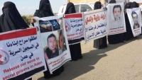 رابطة حقوقية تدعو لتدخل عاجل لإنقاذ ثلاثة مختطفين مرضى في معتقلات الحوثي بتعز