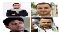 تدهور صحة الصحفي عبد الخالق عمران المعتقل بسجون الحوثي منذ قرابة سبع سنوات
