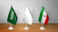 بعد خمس سنوات من القطيعة.. السعودية تنهي جولة محادثات مع الحكومة الإيرانية الجديدة (ترجمة خاصة)