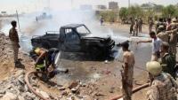 مصر تدين الهجوم على موكب محافظ عدن وتدعو الأطراف اليمنية إلى نبذ العنف