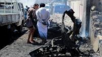 أدانت الهجوم على موكب لملس.. السعودية تدعو الاطراف إلى استكمال اتفاق الرياض