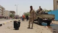 أدان تفجير عدن.. تحالف الأحزاب يشدد على استكمال تنفيذ بنود اتفاق الرياض