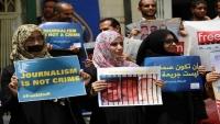 تقرير حقوقي: ست حالات انتهاك ضد الصحفيين خلال سبتمبر الماضي نصفها في عدن