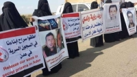 رابطة أمهات المختطفين: الانتقالي اعتقل 400 شخص خلال أسبوع