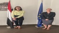 الاتحاد الأوروبي يبحث مع الهجرة الدولية تصعيد الحوثيين في مأرب