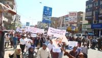 تظاهرة في تعز تندد بخذلان التحالف لمديرية العبدية بمأرب