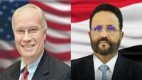 واشنطن: هجمات الحوثيين المتعددة على المدنيين في مأرب تعرضهم للمساءلة الدولية