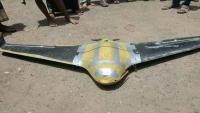 الجيش الوطني يعلن تدمير طائرة استطلاع حوثية في تعز
