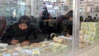 سلطات وادي حضرموت تواصل إغلاق محلات الصرافة لليوم الخامس على التوالي