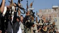 واشنطن تلوح بفرض عقوبات جديدة على قيادات الحوثي في حال استمرت بالتصعيد