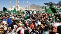 تضمنت رسائل سياسية أكثر من دينية .. جماعة الحوثي تستعرض قوتها بمناسبة ذكرى المولد النبوي