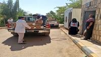 الصليب الأحمر: قدمنا مساعدات طبية للمرافق الصحية في الخطوط الأمامية للقتال بمأرب