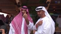 محامون يقدمون ملف جرائم حرب اليمن إلى شرطة بريطانيا بينهم بن سلمان وبن زايد (ترجمة خاصة)