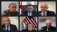 مجلس الأمن يجدد دعمه لجهود تحسين أداء الحكومة واستكمال تنفيذ اتفاق الرياض