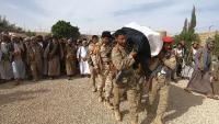 مقتل أربعة ضباط بالجيش الوطني في مواجهات مع الحوثيين