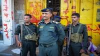 شرطة تعز تغلق بالشمع الأحمر 14 شركة صرافة مُخالفة وغير مرخصة