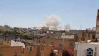 توعد بهجمات أشمل وأوسع.. التحالف يقصف مواقع عسكرية للحوثيين بصنعاء