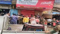 سلطات تعز تغلق 14 شركة صرافة مخالفة