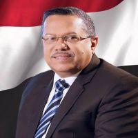في ذكرى الاستقلال الوطني-د. أحمد عبيد بن دغر
