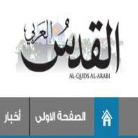 اليمن: كارثة صحية تضاعف مآسي البلد الكثيرة-رأي القدس